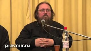 Православный богослов о.Андрей Кураев. Как возник свод книг Нового Завета.
