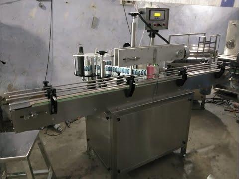 Automatic Water Bottle Labeling Machine