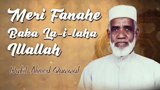 Meri Fana Hai Baka  La i Laha Illallah | Wakil Ahmed Qawwal