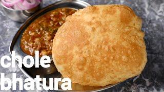 hotel style balloon shaped chole bhature recipe - with tips & tricks | punjabi chana bhatura recipe