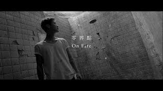 LuHan鹿晗_On fire_Official Music Video