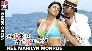 Azhagiya Tamil Magan Movie Songs HD | Nee Marilyn Monroe Video Song | Vijay | Namitha | AR Rahman