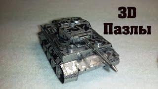 Металлические 3D пазлы Tiger, T-34 с Алиэкспресс
