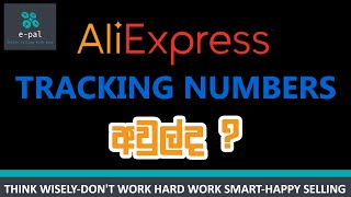 Ali Express Tracking Numbers EXPLAINED!!!