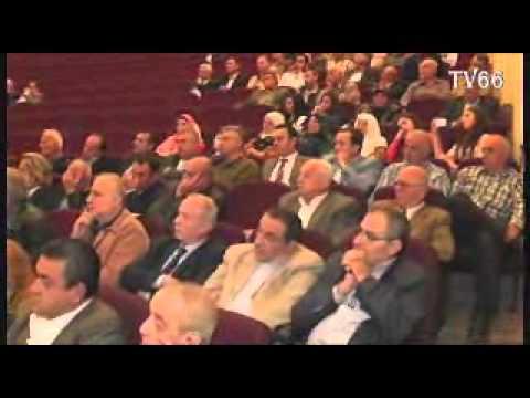 """فيديو.. كلمة الدكتور قبلان قبلان في توقيع كتاب """"الجنوب وتحديات التنمية"""" للإعلامي هيثم زعيتر - الرادار (8 تشرين الثاني 2014)"""