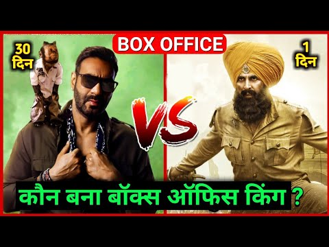 Box Office Collection | Kesari 1st Day Collection | Total Dhamaal Movie Collection