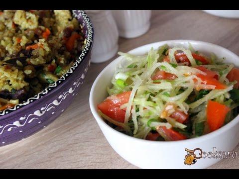 Сочный салат из зеленой редьки к плову