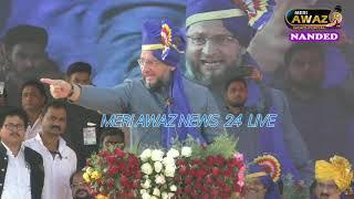 असदुद्दीन ओवैसी नांदेड़ में वंचित बहुजन अघाड़ी की ज़ाहिर सभा से कांग्रेस को किया चैलेंज