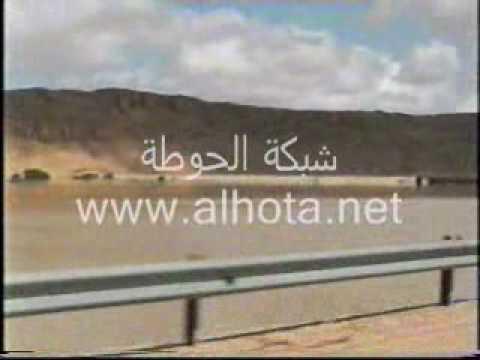 سيول 1415 على حوطة بني تميم والحريق – سد الحوطة