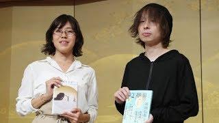 芥川賞に高橋弘希さん=直木賞は島本理生さん