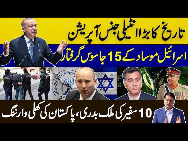 sabir shakir.. biggest intelligence operation..