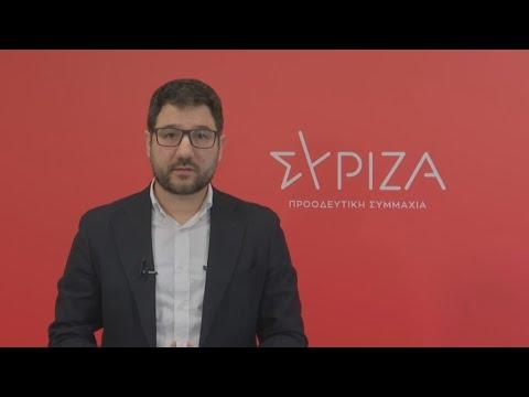 N. Ηλιόπουλος: Η σημερινή συνέντευξη της κ. Μενδώνη αποτελεί μνημείο πολιτικής δειλίας και απάτης