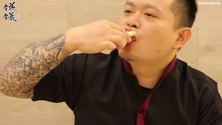 【桂冠年菜料理】和風三味沙拉、焗烤大明蝦、凱薩沙拉燴魚排