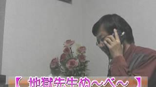 地獄先生ぬ~べ~:放談!その6@「テレビ番組を斬る!」