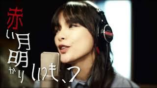 相川七瀬/「お祭り騒ぎ」MUSICVIDEOShortver.