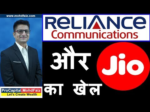 RCOM और JIO का खेल | Latest Share Market News In Hindi | Latest Share Market Videos