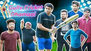 Gully Cricket Desi Dhamaal   | Lalit Shokeen Films |