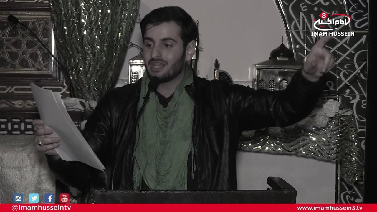Ali Hakeem – Ya Zahra