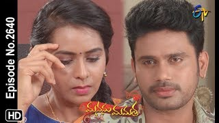 Manasu Mamata | 6th July 2019 | Full Episode No 2640 | ETV Telugu