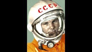 Настоящий доклад Гагарина. Как проходил первый полет в космос Юрия Гагарина. День Космонавтики.