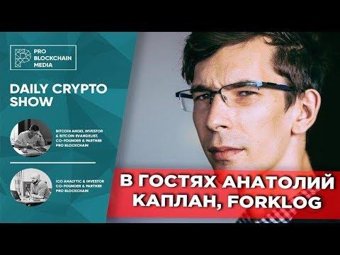 В какую вложить криптовалюту
