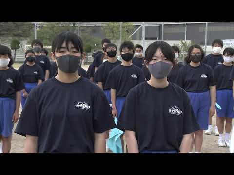 Shigei Junior High School