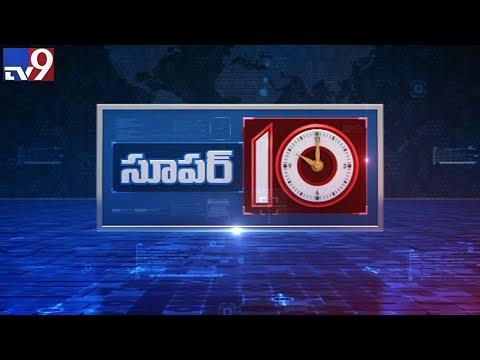 Super 10    Today Trending News - TV9