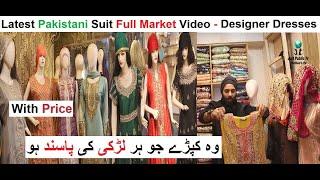 mqdefault - Latest Pakistani Suit Full Market Video - Designer Dresses - Women Dresses Online