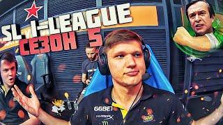 Лучшие моменты StarSeries i-League Season 5 | №2
