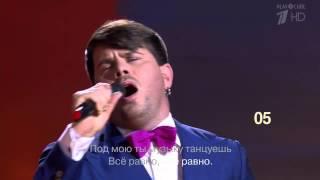 Интарс Бусулис – Подберу музыку