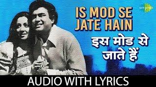 Is Mod Se Jate Hain with lyrics   इस मोड़ से   - YouTube