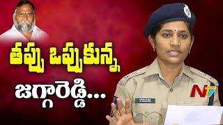 DCP Sumathi Press Meet Over Jagga Reddy Passport Fraud Case | NTV