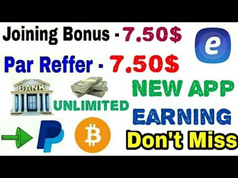 Earn money new dooble app 10$ Earn money par day earn unlimited