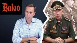 Золотов vs Навальный дуэль! Событие или инфошум?