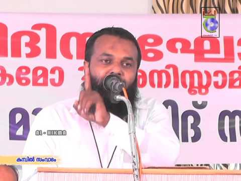 Nabidhina Agosham Islamikamo ? – Sunni Mujahid Samvadam Kannur Part 02