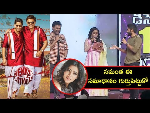 funny-question-and-answers-for-chai-and-venky-at-venky-mama-musical-night