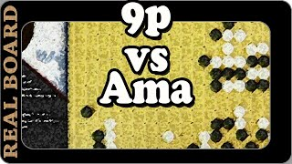 Pro 9d Vs Ama   Real Board Baduk Lecture