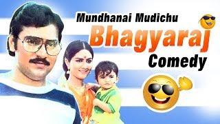 Mundhanai MudiChu - Full Comedy