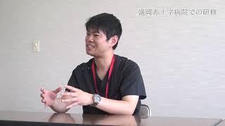 臨床研修医インタビュー/伊藤一洋先生/2020年7月3日