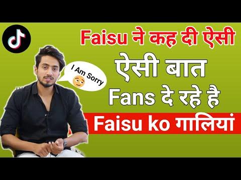 Tik Tok Star Faisal Shaikh Aka Faisu Interview Gone Wrong | Jannat Zubair And Mr faisu Troll |Team07