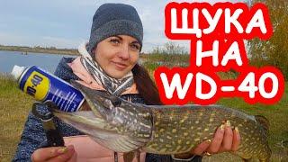 Что такое вэдэшка для рыбалки