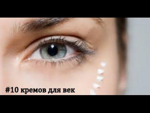 Как избавиться от морщин у глаз