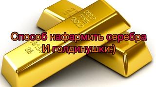 Реальный способ заработка золота и кредитов - Обновление 3.6 - Турниры [WoT: Blitz]