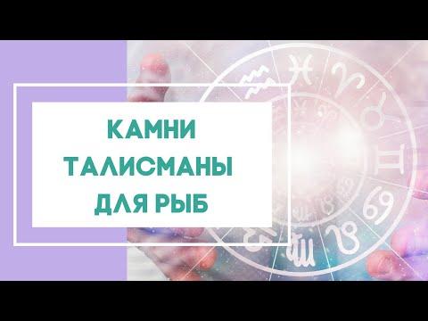Знаки обереги амулеты талисманы символы