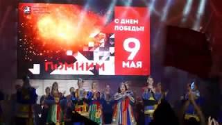 Бабкина Надежда, концерт в Солнцево на День Победы