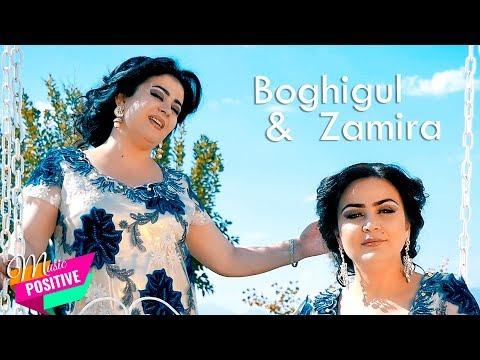 Богигул ва Замира - Ашкат марез (Клипхои Точики 2017)