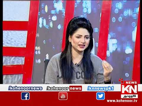 Kohenoor@9 02 January 2020 | Kohenoor News Pakistan