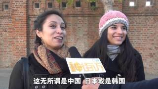 What is the impression foreigners have on China?