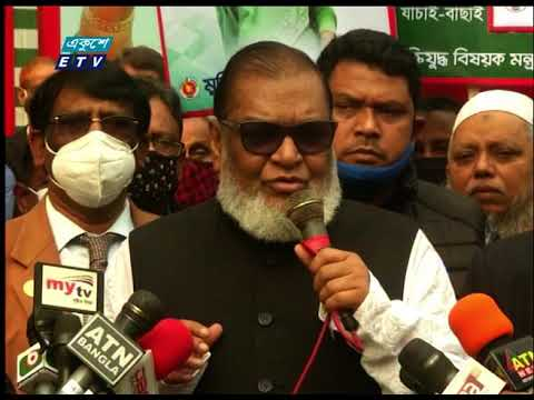 01 Pm News || রাত ১ টার সংবাদ || 19 January 2021 || ETV News