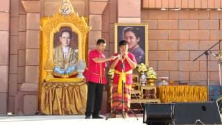 โปงลางสตรีสิริเกศ แสดงงานเทศกาลปีใหม่สี่เผ่าไทยศรีสะเกษ 2559 EP.2